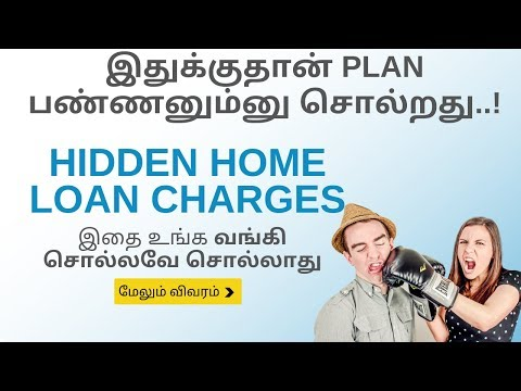 Home Loan Hidden Charges In Tamil