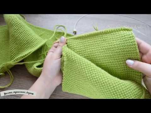 тунисское вязаниекардиган 3 частьпродолжаем оформлять карманы