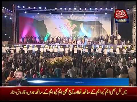 Karachi: MQM Pakistan's Chief Farooq Sattar Addresses Public Rally