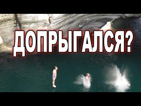 Чемпионат Европы по прыжкам в воду со скалы с высоты 20 метров