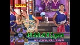 BHAJAN----He Shyam Teri Bansi Pagal Kar Jati Hai----(YESHPREET KAUR)