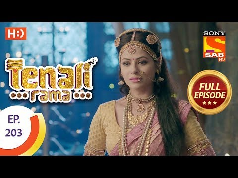 Tenali Rama - Ep 203 - Full Episode - 17th April, 2018
