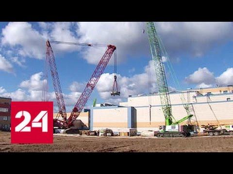 В Димитровграде заканчивается строительство уникального медицинского центра