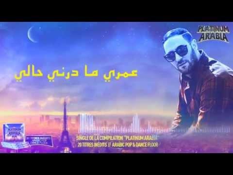 BAGDAD GRATUIT HAMID TO TÉLÉCHARGER BAROUDI CARAVAN MP3