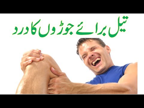 Quick Treatment For Knee Pain By Quick Herbal Remedies 2018.