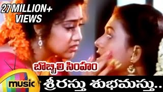 vuclip Bobbili Simham Telugu Movie Video Songs | Srirasthu Shubhamastu Song | Nandamuri Balakrishna | Roja