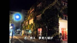 泉ちどり - 浜酒場