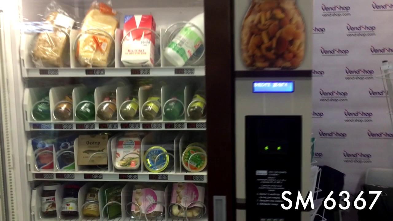 Купить кофейный автомат (кофе аппарат, автомат кофе) для вендинга. Лучшие цены в украине, киеве, харькове, днепропетровске, одессе, запорожье. Всё для вашего успешного вендинга.