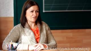 Первые результаты работы по методике В.И.Жохова № 3