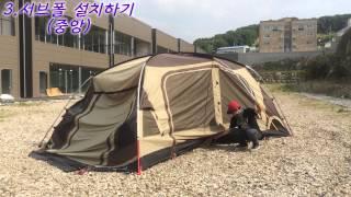 노스피크 블루마운틴 설치 동영상 / Northpeak …