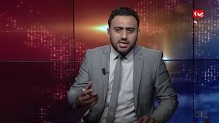 تفشي مرض الكوليرا في مناطق سيطرة الحوثيين | حديث المساء
