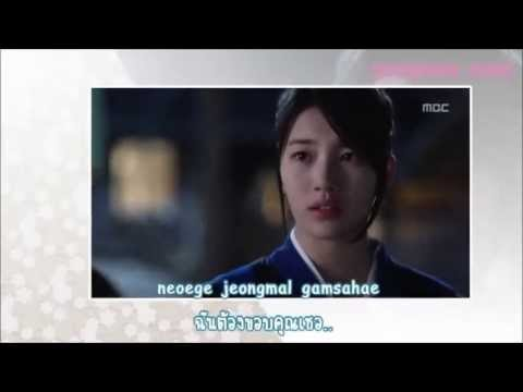 Download [ThaiSub] Gu Family Book Ost. Part 4 Spring Rain (봄비) (ฝนรัก) - Baek Ji Young