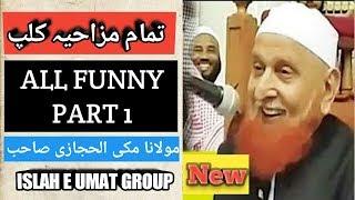 Molana Makki Al Hijazi All Funny Clip { Part 1} Islah e Umat Group Video