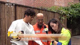 金鸡来敲门!演员王宝强探访鼓浪屿 体验海岛风情【中国电影报道 | 20191126】
