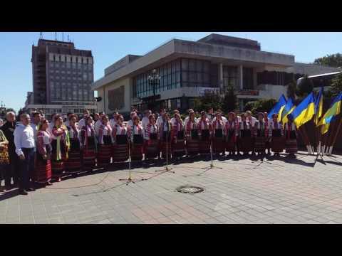 Клип хор - За Україну, за її Волю!