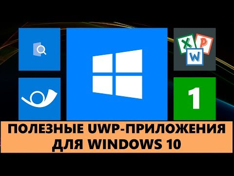Полезные приложения Windows 10 #1 | QuickLook, EarTrumpet, Neat Office