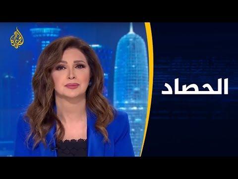 الحصاد - قمة الرياض.. تحديات التعاون الخليجي  - نشر قبل 1 ساعة