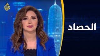 الحصاد - قمة الرياض.. تحديات التعاون الخليجي