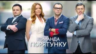 Дмитрий Слоссер - эксперт шоу