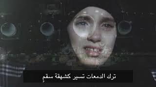 يا مهدي أيا مهدي | نشيد في حق الإمام المهدي عجل الله فرجه