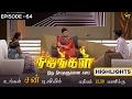 Nijangal - With Kushboo - நிஜங்கள் Sun TV Episode 64 | 08/01/2017 | Vision Time