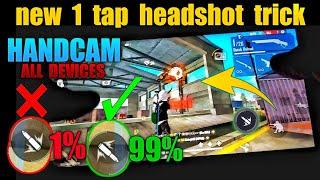 1 Tap Headshot Trick HANDCAM    ONE TAP HEADSHOT TRICK HANDCAM - SUCCESS GAMER