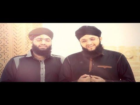 Muhammad Tahir Qadri - Huzoor Denge Zaroor Denge - Sarkar Ka Nokar Hun 2015