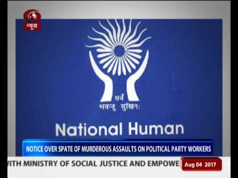 NHRC notice to the government of Kerala