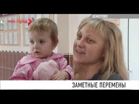 Реконструкция детской поликлиники.flv