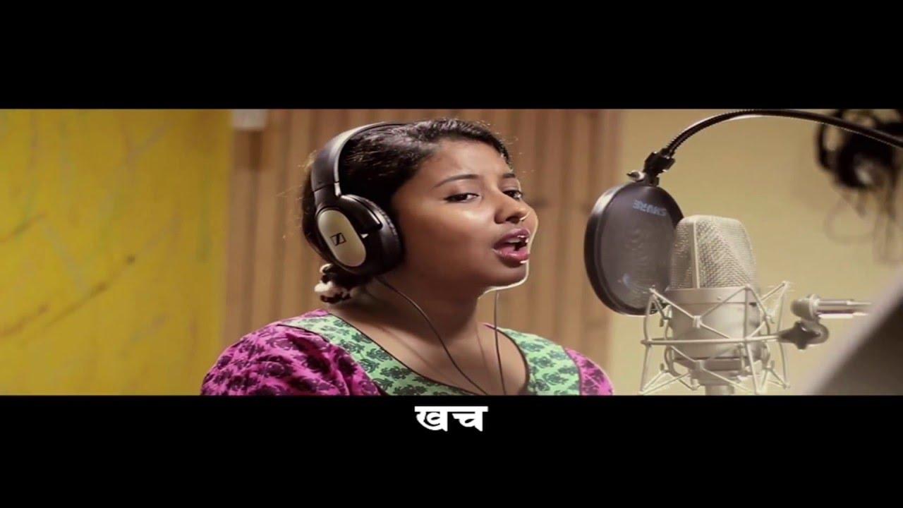 Majhi Aai Pravin Kuwar Production Youtube