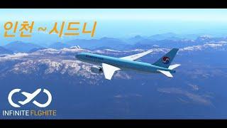 [인플] 인천~시드니 비행 | 대한항공 B777-200…