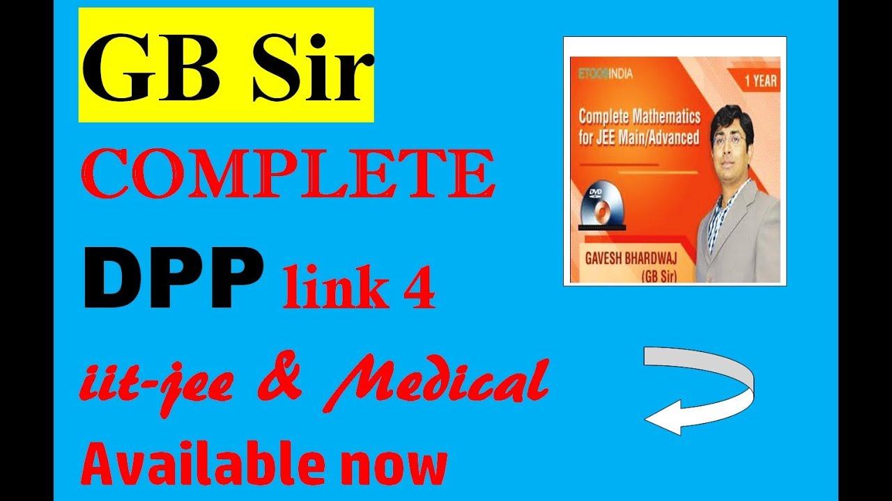GB Sir COMPLETE DPP link
