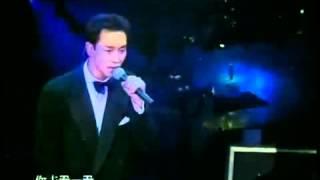 ÁNH TRĂNG NÓI HỘ LÒNG TÔI - TRƯƠNG QUỐC VINH - LESLIE CHEUNG