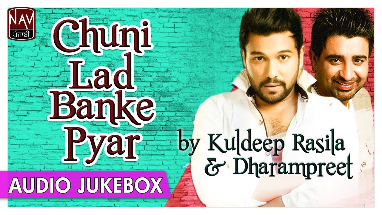 Chuni Lad Banke Pyar | Superhit Songs of Dharampreet & Kuldeep Rasila | Best Punjabi Audio Jukeb