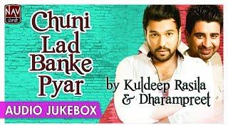 Chuni Lad Banke Pyar | Superhit Songs of Dharampreet & Kuldeep Rasila | Best Punjabi Audio Jukebox