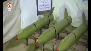 سرايا القدس تكشف عن صاروخ جديد برأس متفجر ضخم