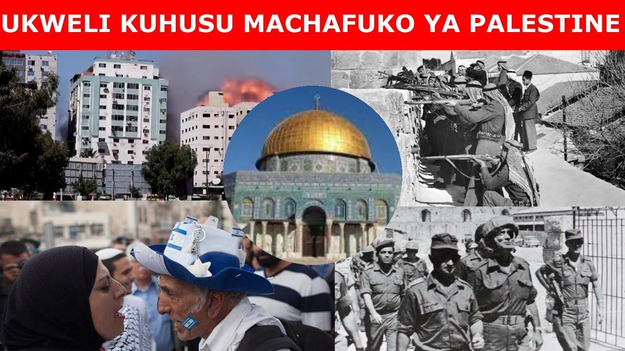 Download UKWELI WOTE KUHUSU MACHAFUKO YA WAISLAM PALESTINE NA  ISRAEL  PAMOJA  NA MASJD WA AQSWA
