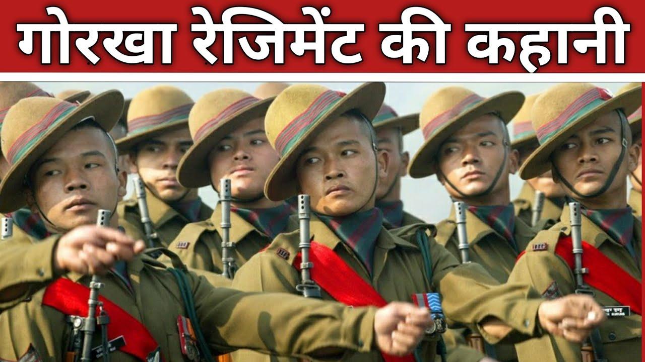 Gorkha regiments की कहानी !! Gorkha regiments ki kahani !! historic bharat !! Indian Army !!