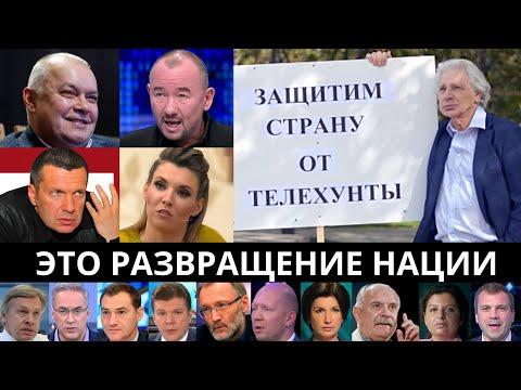 Защитим страну от телехунты! Заслуженный юрист Генри Резник о телепропаганде — это развращение нации