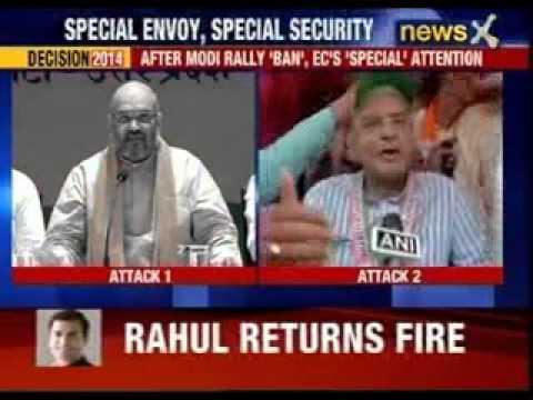 Varanasi gets CRPF cover, EC appoints special observer