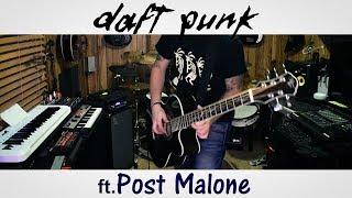 Daft Punk ft. Post Malone - Make love Rockstar
