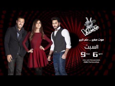 #MBCTheVoiceKids انتظروا هذا السبت الساعة ال9 مساء بتوقيت #السعودية مباشرة الحلقة الأخيرة من