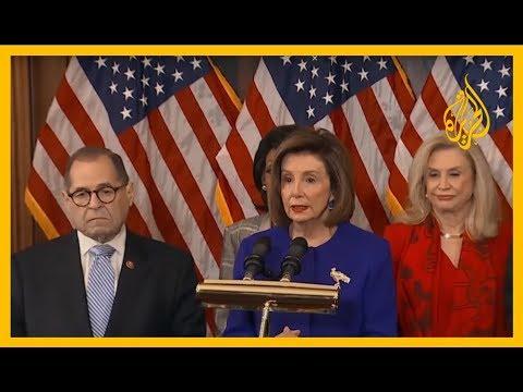أميركا.. النواب الديمقراطيون يعلنون لائحة اتهاماتهم لترامب بقضية أوكرانيا  - نشر قبل 1 ساعة