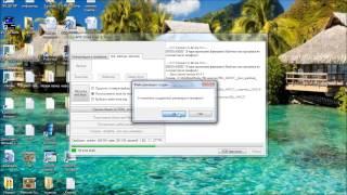 Установить Clockworkmod recovery на планшет Explay Hit 3G