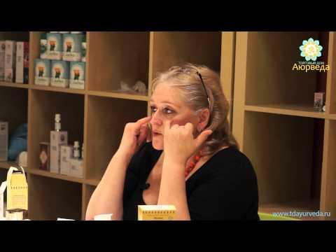 Cмотреть видео Аюрведическая косметология