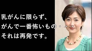 関連動画 懐かしいCM 1992年 羽田美智子 千堂あきほ 生稲晃子 資生堂 ...