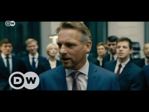 Investment-Banker auf der Leinwand | DW English
