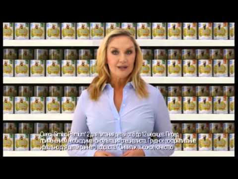 (2015) Similac Premium (детское питание) без пальмового масла