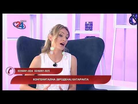 Македонија денес -  Конгенитална (вродена) катаракта
