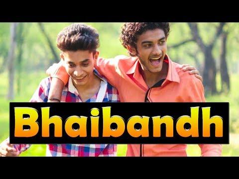 Pakko Bhaibandh | Pagal Gujju
